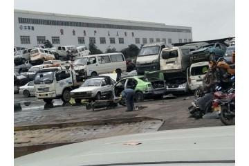 成都报废车回收公司