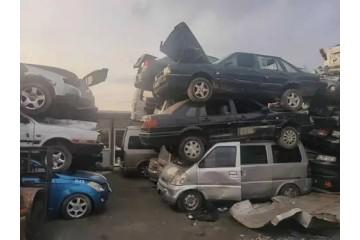 宁波报废车回收公司